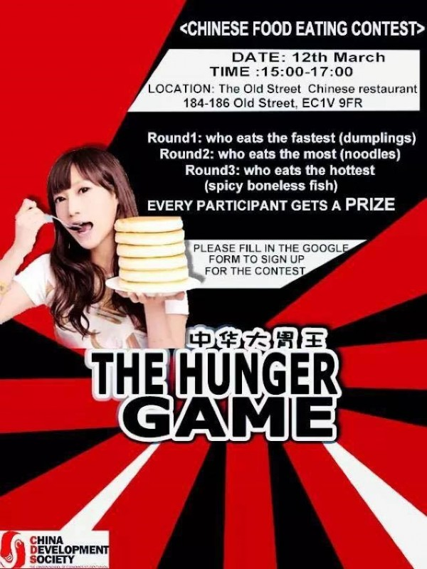 LSE Hunger Game